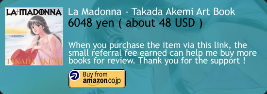 La Madonna - Takada Akemi Art Book Amazon Japan Buy Link