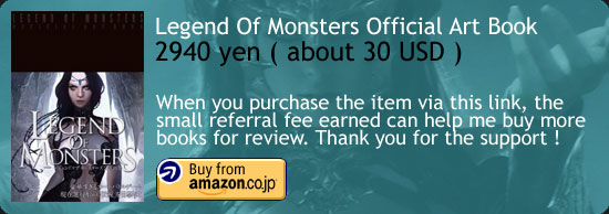 Legend Of Monsters Art Book Applibot Amazon Japan Buy Link