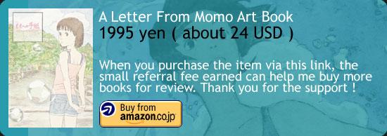 A Letter To Momo - Hiroyuki Okiura Art Book Amazon Japan Buy Link