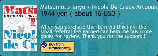 Matsumoto Taiyo Nicola De Crecy Art Book Amazon Japan Buy Link