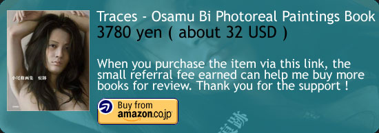 Traces - Osamu Bi Photoreal Paintings Amazon Japan Buy Link