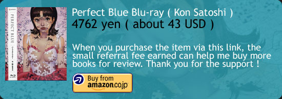 Perfect Blue - Japanese Edition Blu-ray ( Kon Satoshi ) Amazon Japan Buy Link