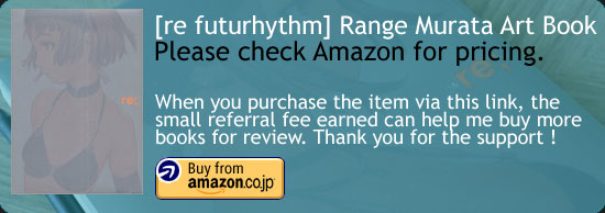 [re futurhythm] - Range Murata Art Book Amazon Japan Buy Link