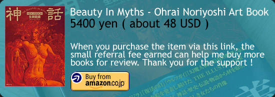 The Beauties In Myths - Ohrai Noriyoshi Art Book Amazon Japan Buy Link