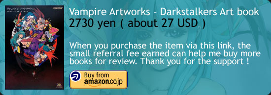 Vampire Artworks - Capcom Games Art Book Amazon Japan Buy Link