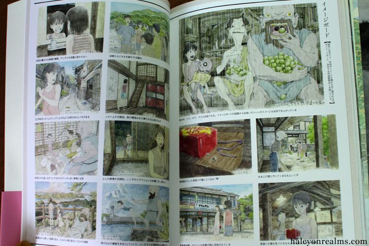 A Letter To Momo - Hiroyuki Okiura Art Book