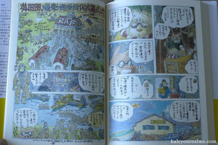 A Trip To Tynemouth - Miyazaki Hayao Illustrated Manga