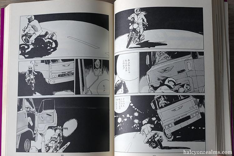 Boogie Woogie - Katsuhiro Otomo Manga Review