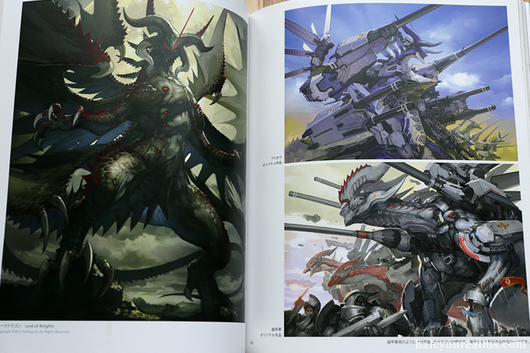 Takayama Toshiaki - The Work Of a Card Game Illustrator Art Book Review
