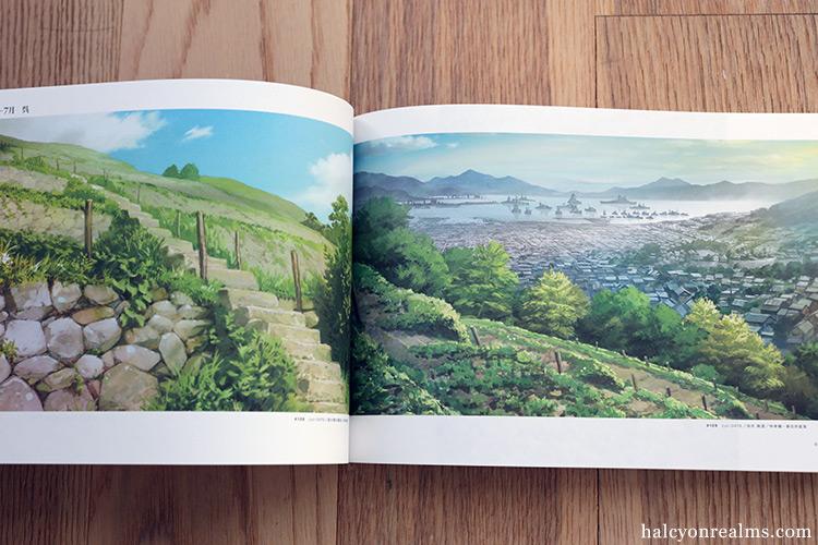 In This Corner Of The World Background Art Book Review この世界の(さらにいくつもの)片隅に 美術画集