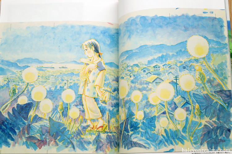 In This Corner Of The World Art Book Review
