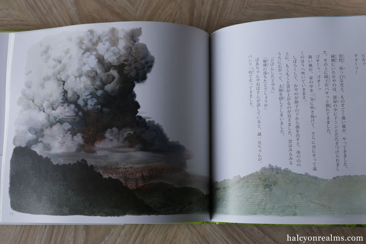 The Second Movement - Wind Of Hiroshima/Nagasaki Book Review