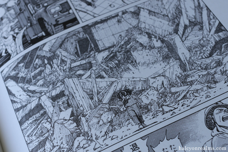 Domu Deluxe Edition - Otomo Katsuhiro Manga Review