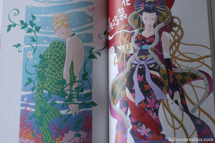 Rakugaki Note - Eisaku Kubonouchi Art Works Book Review