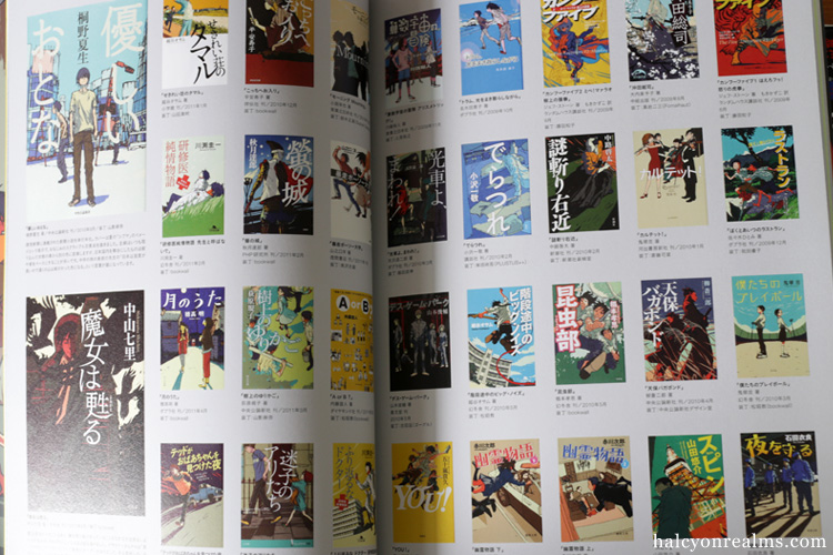 Emma Sky Illustrations Art Book