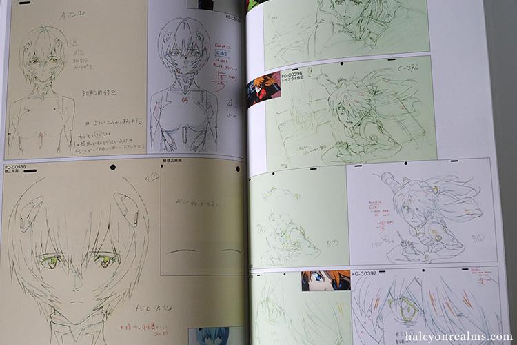 Groundwork Of Evangelion 3.0 Vol 1 Art Book