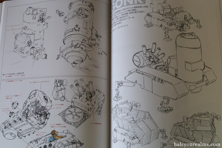 Farewell To Weapons - Otomo Katsuhiro Manga+Art Book