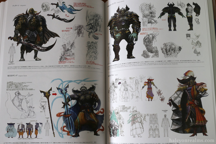 Final Fantasy XIV The Art Of Eorzea Book