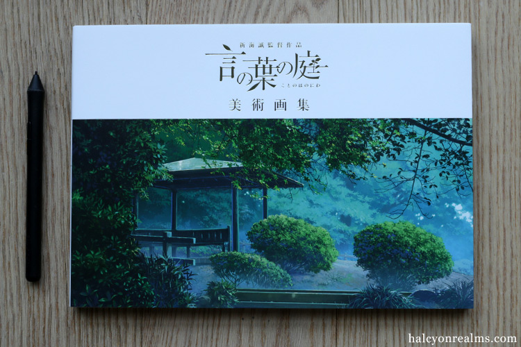 The Garden Of Words - Shinkai Makoto Background Art Book Review 新海誠監督作品 言の葉の庭 美術画集