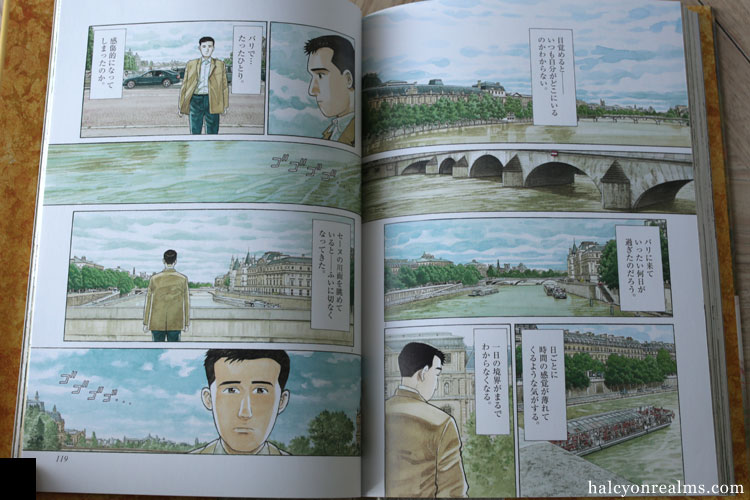 Guardians of the Louvre - Jiro Taniguchi Manga Review
