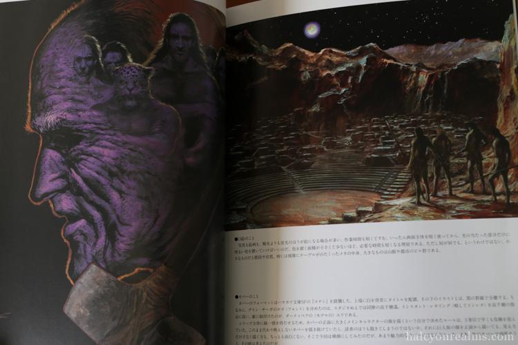 Guin Saga Art Works - Katoh Naoyuki Art Book