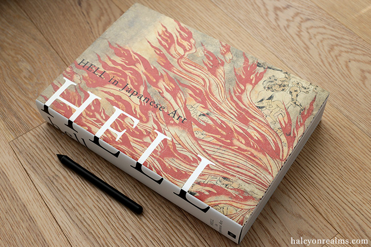 Hell In Japanese Art Book Review 地獄-地獄をみる-