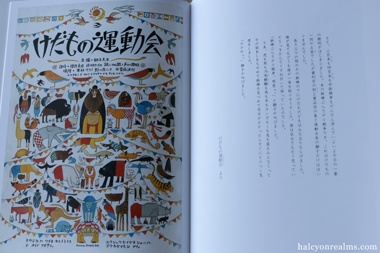 IHATOVO - Junaida Illustration Art Book