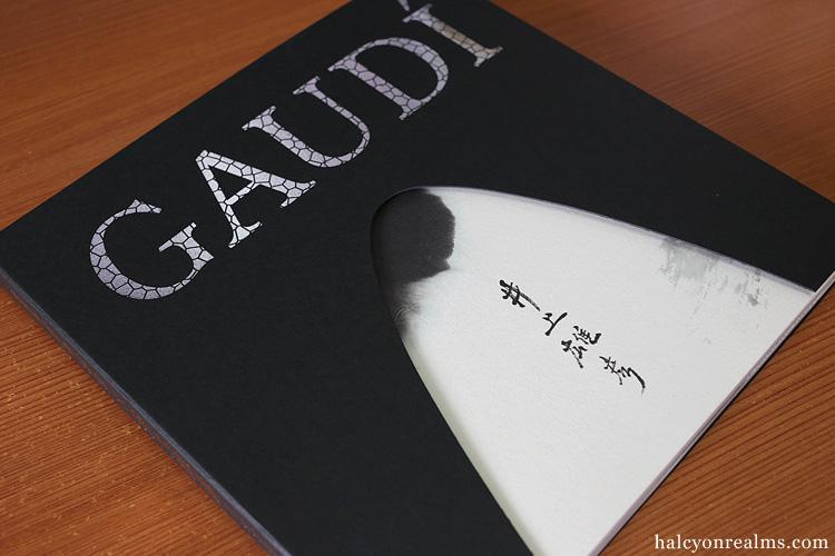 Gaudi X Inoue Art Book