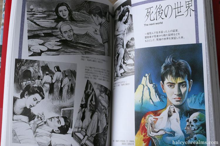 Ishihara Gojin - Illustrator Of The Erotic & Bizarre Art Book Review