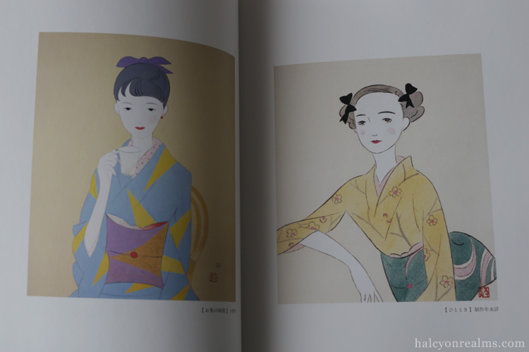 Japanese Beauty - Seiichi Hayashi Art Book Review