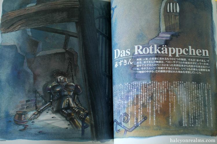 Jin-roh Maniaxx Art Book