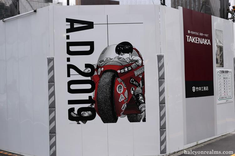 A.D.2019 Akira Poster - Shibuya, Tokyo