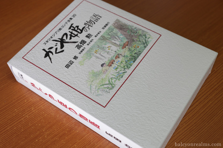 The Tale Of Princess Kaguya Storyboard Book