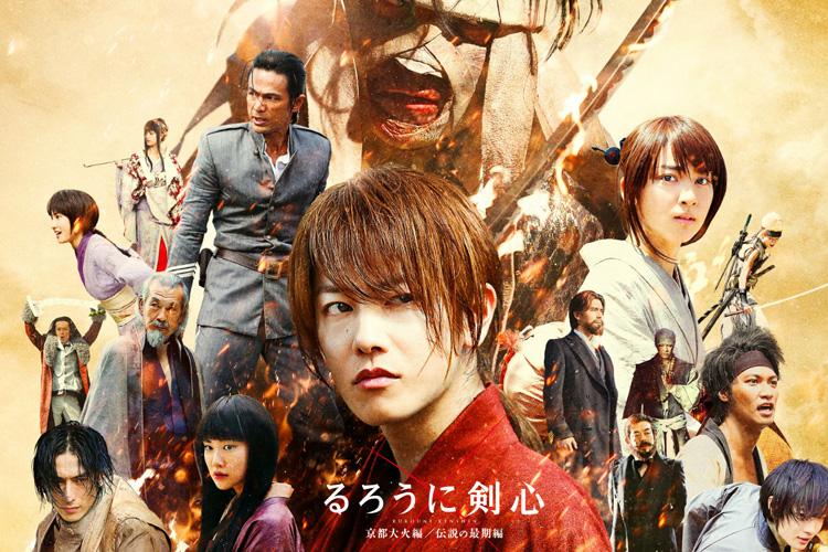Rurouni Kenshin 2 - Kyoto Inferno Trailer - Halcyon Realms ...