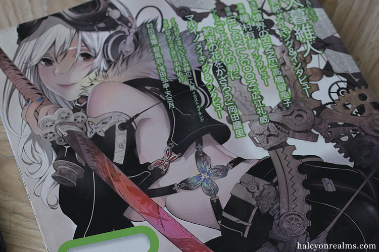 Kikan S Illustration Magazine No. 61 Book Review