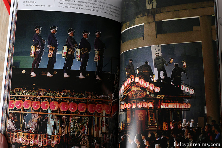 Japanese Festivals Photography Book Review