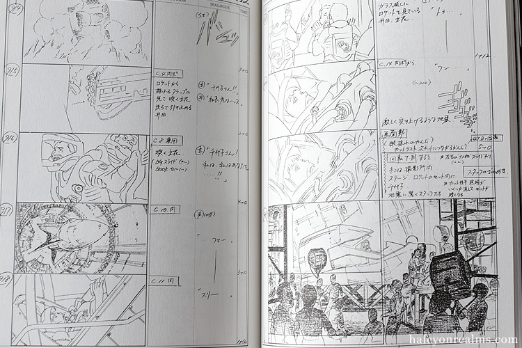 Millenium Actress  Kon Satoshi Storyboard Book Review  Halcyon