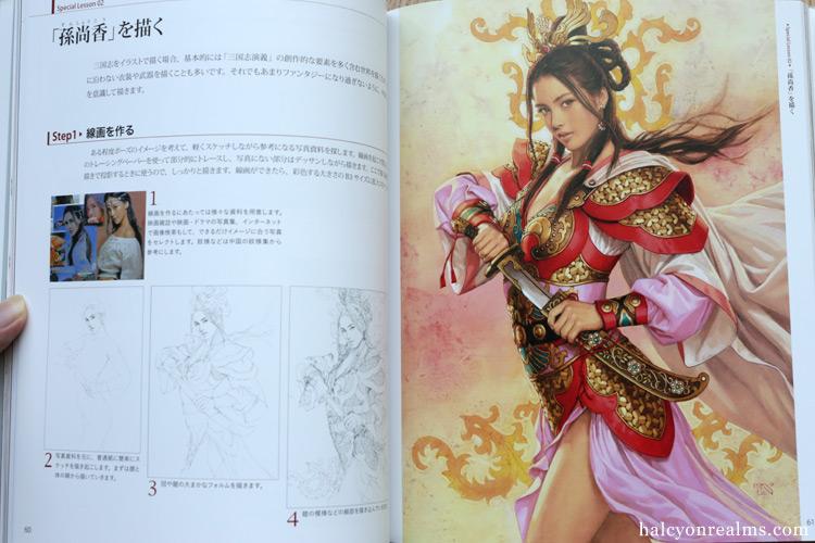 Warrior Illustrations - Nagano Tsuyoshi Art Book Review