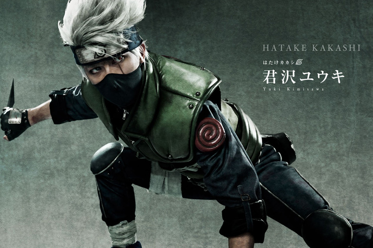 Naruto Stage Play Characters