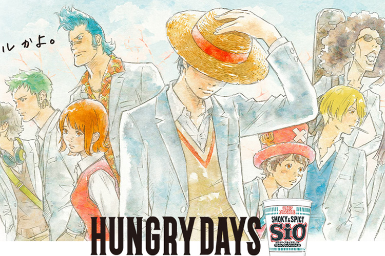 Nissin Cup Noodle Commercial - One Piece Edition