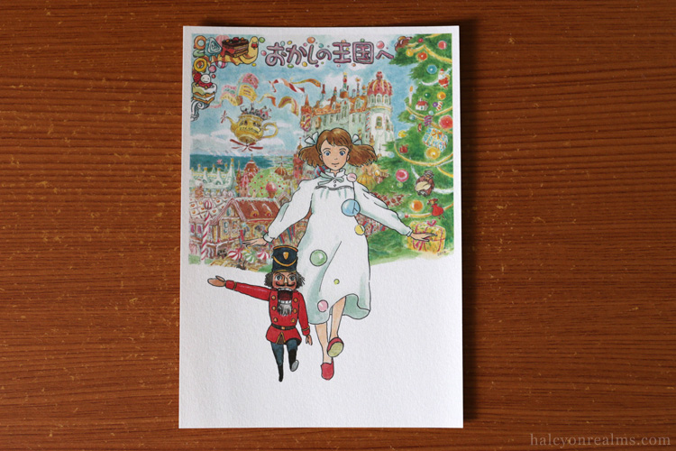Nutcracker And Mouse King Ghibli Exhibition Miyazaki Hayao