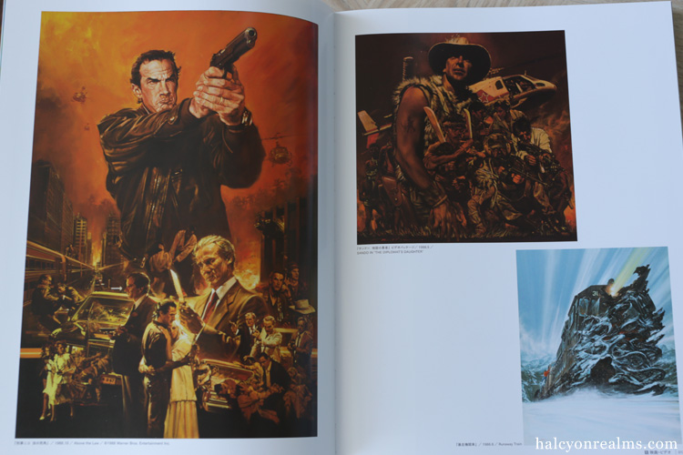 The Last Odyssey – Ohrai Noriyoshi 1985-2015 Art Book Review
