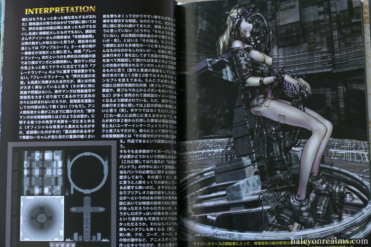 Pieces Gem 01 - Shirow Masamune Art Book Review