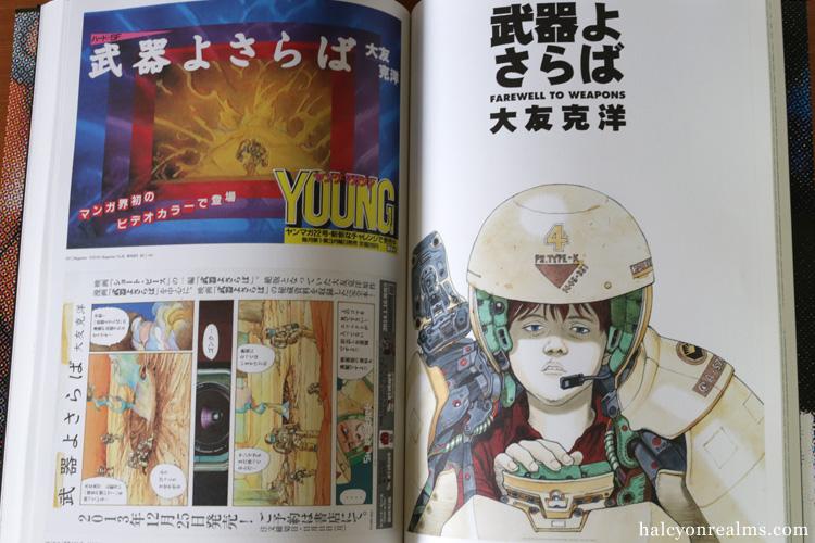 Posters - Otomo Katsuhiro X Graphic Design Art Book
