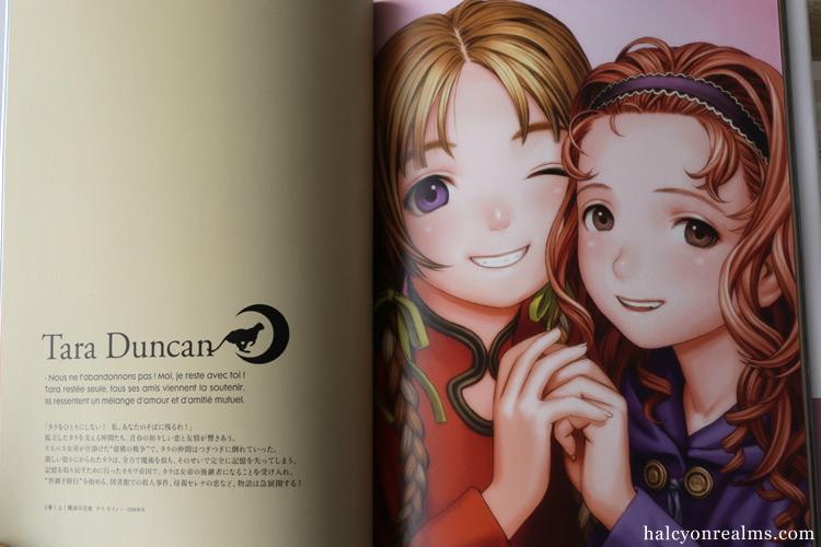 Tara Duncan Artworks - Range Murata Book Review
