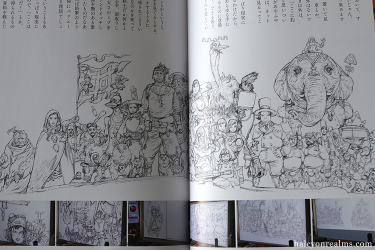 A Drawing Life - Katsuya Terada Book