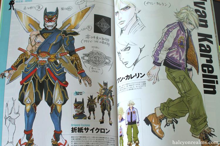 The Art Of Tiger And Bunny - Katsura Masakazu Book