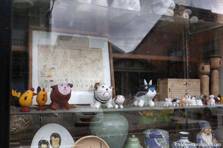 The Zodiac Figurine Artist, Tottori.