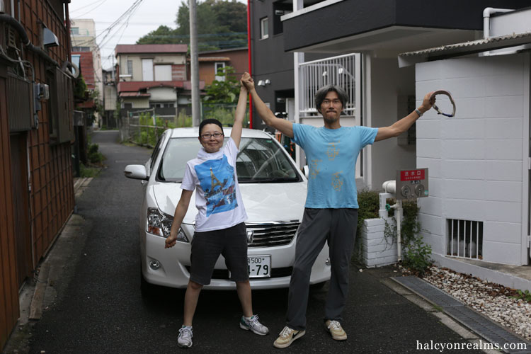 From Tokyo To Tottori By Car