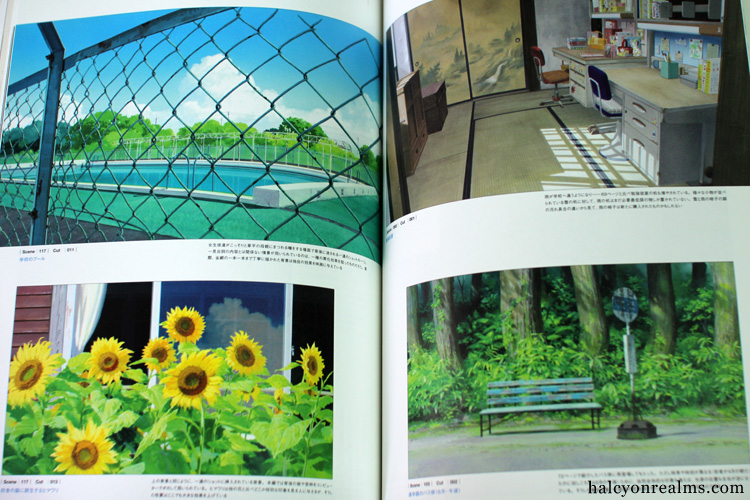 Wolf Children Art Book Part I : Background Art